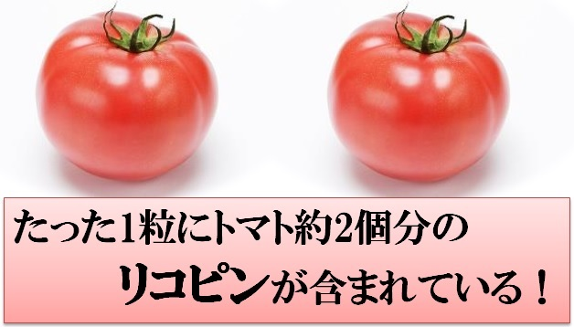 lycopene_cholestefine_015_01